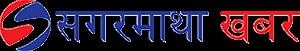 Sagarmatha Khabar
